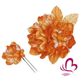 【髪飾り 成人式 振り袖】 花かんざし 2点セット オレンジ サテン 金糸 コーム 【卒業式の袴 和装の結婚式 七五三や浴衣、着物に】