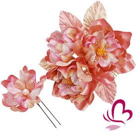 【成人式 振袖 髪飾り】 花かんざし 2点セット ピンク サテン 金糸 コーム 【卒業式の袴 和装の結婚式 七五三や浴衣、着物に】
