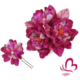 【髪飾り 成人式 振袖】 花かんざし 2点セット ワイン 赤紫 サテン 金糸 コーム 【卒業式の袴 和装の結婚式 七五三や浴衣、着物に】