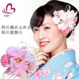 【成人式 振袖 髪飾り】 花かんざし2点セット ピンク 桃色 【卒業式の袴 和装の結婚式 七五三や浴衣、着物に】