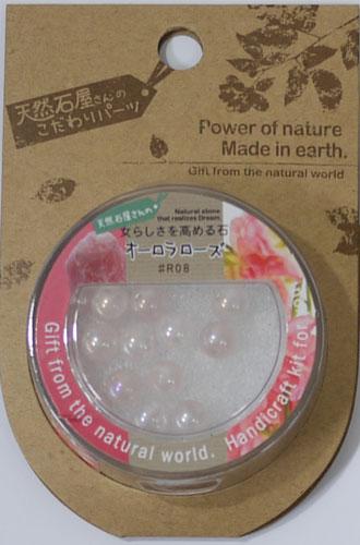 天然石やさんのパワーストーン オーロラローズ 6mm 15個入り 恋愛運 【KN】
