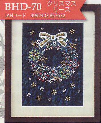 ミユキ beads decorビーズデコール クリスマスリース BHD-70