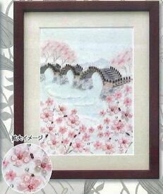 ミユキ 桜と橋(弥生・3月) BHD-86 beads decorビーズデコール パート15 日本の12ヶ月シリーズ