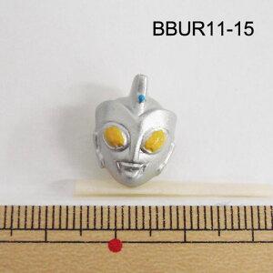 【在庫限り】 ウルトラマンボタン 15mm BBUR11-15 【RN】3F ウルトラヒーロー