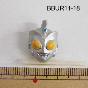【在庫限り】 ウルトラマンボタン 18mm BBUR11-18 【RN】3F ウルトラヒーロー