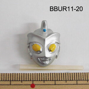 【在庫限り】 ウルトラマンボタン 20mm BBUR11-20 【RN】3F ウルトラヒーロー