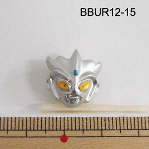 【在庫限り】 ウルトラマンボタン 15mm BBUR12-15 【RN】3F ウルトラヒーロー