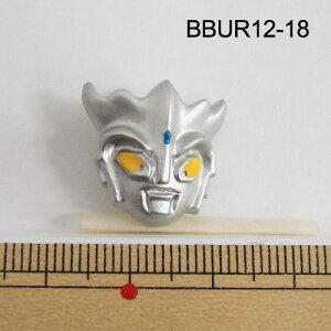 【在庫限り】 ウルトラマンボタン 18mm BBUR12-18 【RN】3F ウルトラヒーロー