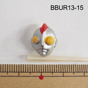 【在庫限り】 ウルトラマンボタン 15mm BBUR13-15 【RN】3F ウルトラヒーロー