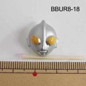 【在庫限り】 ウルトラマンボタン 18mm BBUR8-18 【RN】3F ウルトラヒーロー