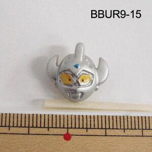 【在庫限り】 ウルトラマンボタン 15mm BBUR9-15 【RN】3F ウルトラヒーロー
