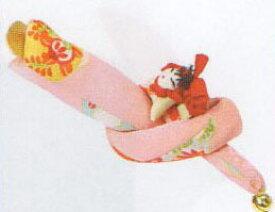 花へび TKY-20 ちりめんキット 地球屋 【KY】 つるし飾り パーツ 手作り