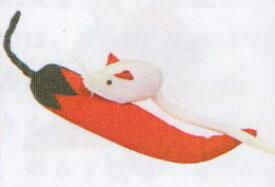 唐辛子とねずみ TKY-26 ちりめんキット 地球屋 【KY】 つるし飾り パーツ 手作り