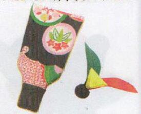羽子板つくばね TKY-53 ちりめんキット 地球屋 【KY】 つるし飾り パーツ 手作り