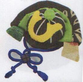 兜 TKY-60 ちりめんキット 地球屋 【KY】 つるし飾り パーツ 手作り