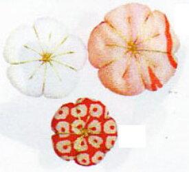 梅の花 TKY-8 ちりめんキット 地球屋 【KY】 つるし飾り パーツ 手作り