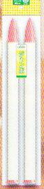 クロバー 2本針 ジャンボ 25mm 40cm 46-369 【KY】 4H