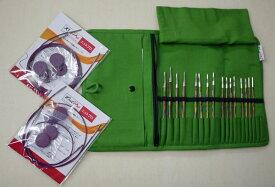 ニットプロ 付け替え式 輪針 布製ケース入り デラックスセット エデン トレイル 70456 【KN】 コンパクトサイズ