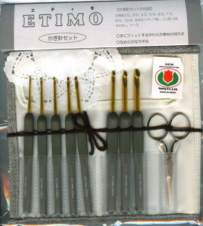 ☆ ETIMO etimo crochet set Royal silver Tulip