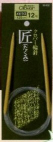 輪針「匠」メビウス120cm6〜15号