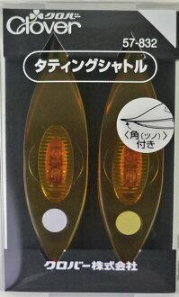 "☆""tatingushatoru""Clover 57-832"