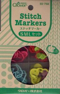 ステッチマーカー〈SMLセット〉 55-758 クロバー 編み物用具 【KY】