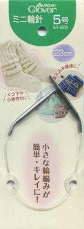三叶草迷你圆针 5 23 厘米 (3.6 毫米) clo51-505