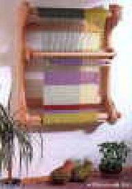 織り機 オリヴィエ 40 H601-001 ハマナカ 【KY】 ポータブル手織り機 卓上織り機 織機 織美絵 オリビエ