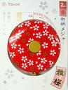 Miyabisakura8179