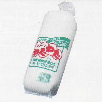 清洁watawata 100g HAMANAKA抗菌、防臭手工艺wata手工艺棉