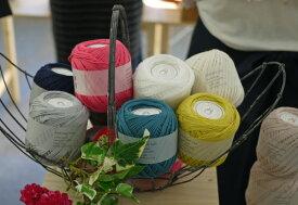 ダルマ レース糸 ♯20 【KY】 サマーヤーン 毛糸 編み物 2270