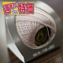 週替わり特価!!ダルマレース糸 #80(タティングレース用糸)7/18〜 ダルマレース糸 レース 編み物