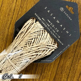 SASAWASHI 笹和紙 ダルマ 【KY】 サマーヤーン 毛糸 編み物 帽子 バッグ