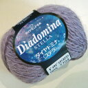 Diadominasutla 1