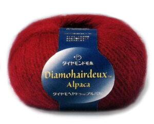 モヘヤドゥアルパカ ダイヤモンド毛糸 【KY】 毛糸 編み物 アルパカ 高級獣毛糸 並太