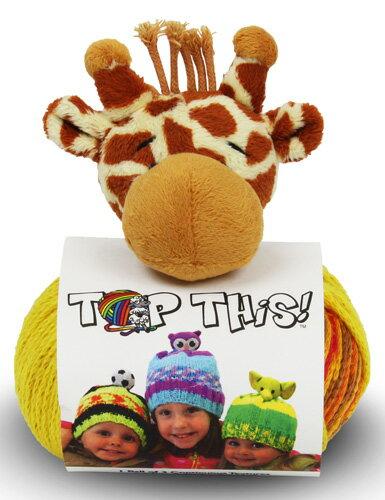 DMC TOP THIS! giraffe 動物(キリンGI)のぬいぐるみ付き 帽子用毛糸 【KN】