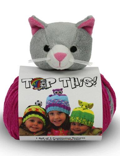 DMC TOP THIS! kitten 動物(ネコKI)のぬいぐるみ付き 帽子用毛糸 【KN】
