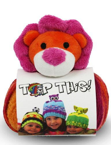 DMC TOP THIS! lion 動物(ライオンLI)のぬいぐるみ付き 帽子用毛糸 【KN】
