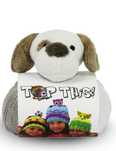DMC TOP THIS! puppy 動物(イヌPU)のぬいぐるみ付き 帽子用毛糸 【KN】