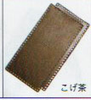 ☆Leather base angle 15cm *30cm dark brown H204-617-2 Hamanaka leather bottom