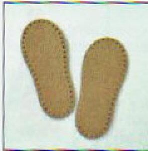 室内履き用 レザー底 (合皮)(こども用) H204-631 ハマナカ 【KY】 14.5cm〜16.5cm スリッパ底 靴底