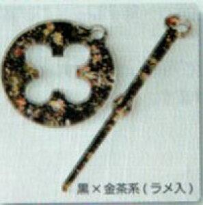 【在庫限り】ハマナカ ニットショールピンH204-626-2 ボタン 黒×金茶系 【KN】4H