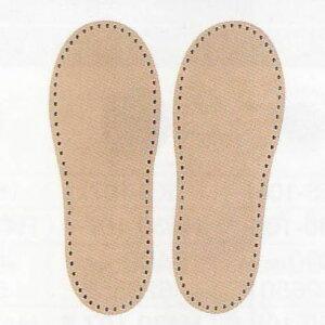 ルームシューズ用 レザー底 (合皮) H441-020 ハマナカ 【KY】 23.5cm スリッパ底 靴底