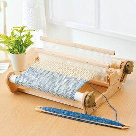 ハマナカ 卓上織り機 リラ40 織機 H601-003【KY】オリビエ 織機 オリヴィエ