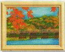 ビーズ絵スターターキットM 渡月橋・フルカラータイプ  ビータッチ H466-211  Hamanaka ハマナカ