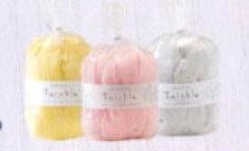 ハマナカ きらきら羊毛 トゥインクル H440-004- フェルト羊毛