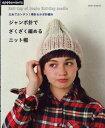 Asahi6003904 1