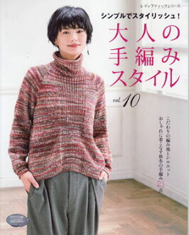 Hand-knitted style vol .10 boutique company diamond woolen yarn of adult