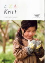 本 こどもKnit こどもと毛糸と暮らしと KN-16 ダルマ ミニブック 【KY】 手編み本 2019aw