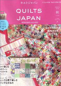 本 キルトジャパン 2021年10月号 vol.187 【KN】 日本ヴォーグ社 型紙付